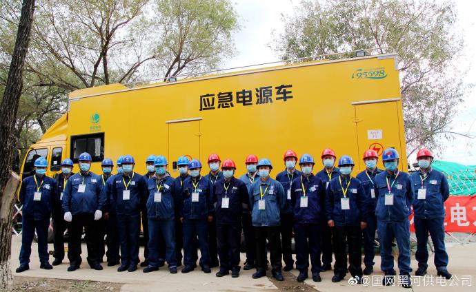 第三届黑龙江省旅游产业发展大会保电