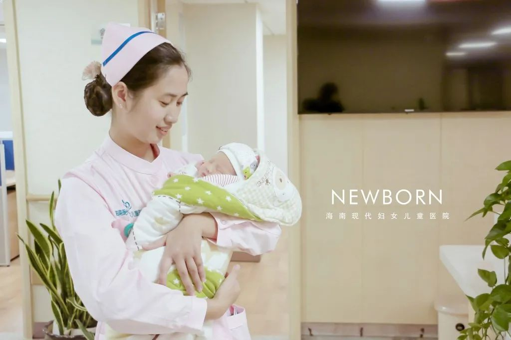 海南现代妇女儿童医院:坚守品质,让医疗有温度服务有特色