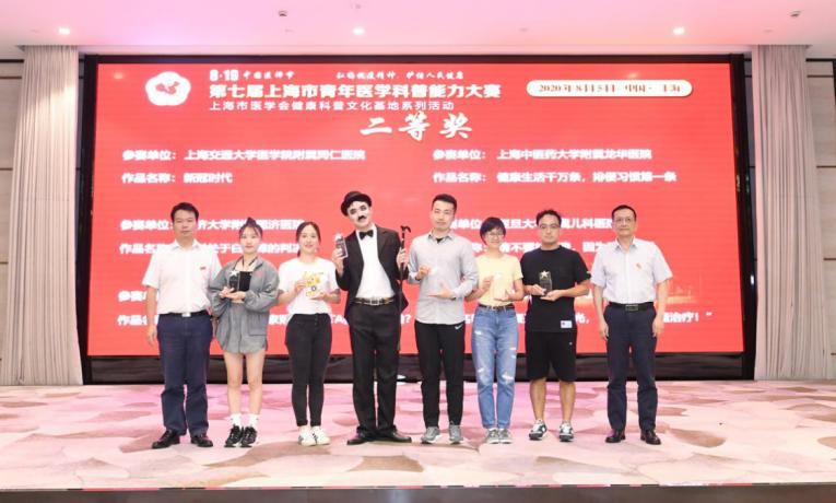 同济大学附属同济医院喜获第七届上海市青年医学科普能力大赛两个奖项