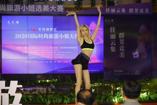 """""""三高""""国际时尚旅游小姐展示吉林风采"""
