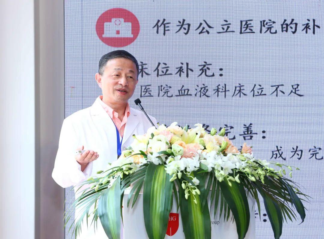 高博医学(血液病)上海研究中心力泉医院启航