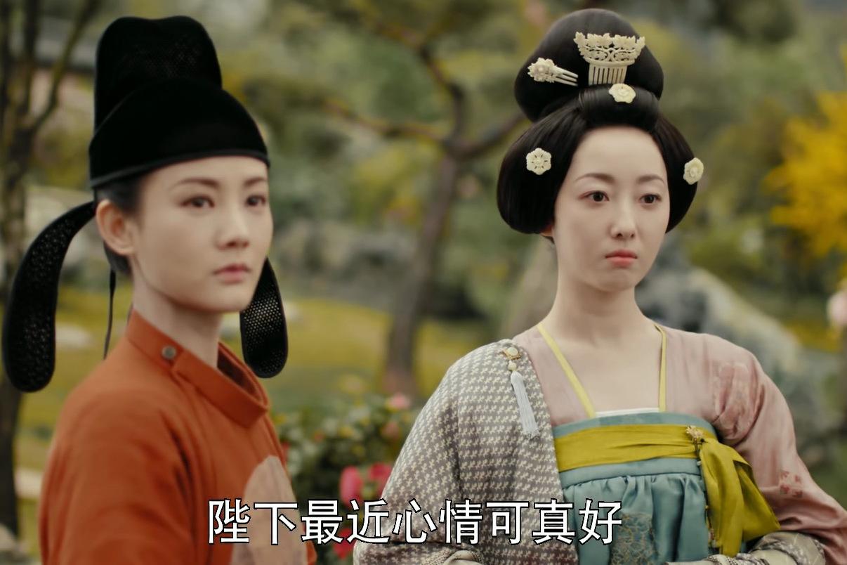《驪歌行》太子妃剛懷孕,皇后就給太子安排新貴人,傅柔出面阻撓