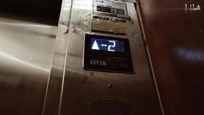 (好破&较恐怖)常德欢乐城某酒店全层消防电梯