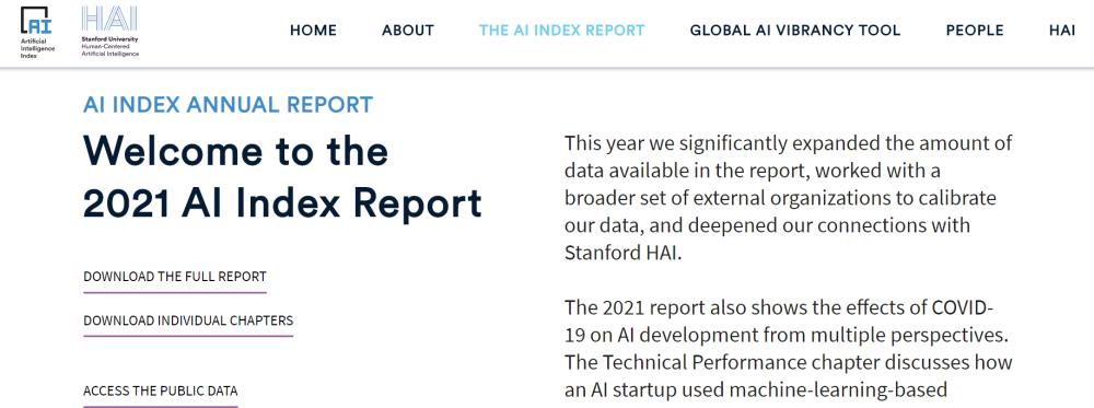 2021年度AI指数报告