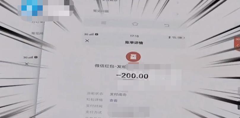 给一女同学转账5千多!河南12岁男孩为摆阔气,两月给同学转8800