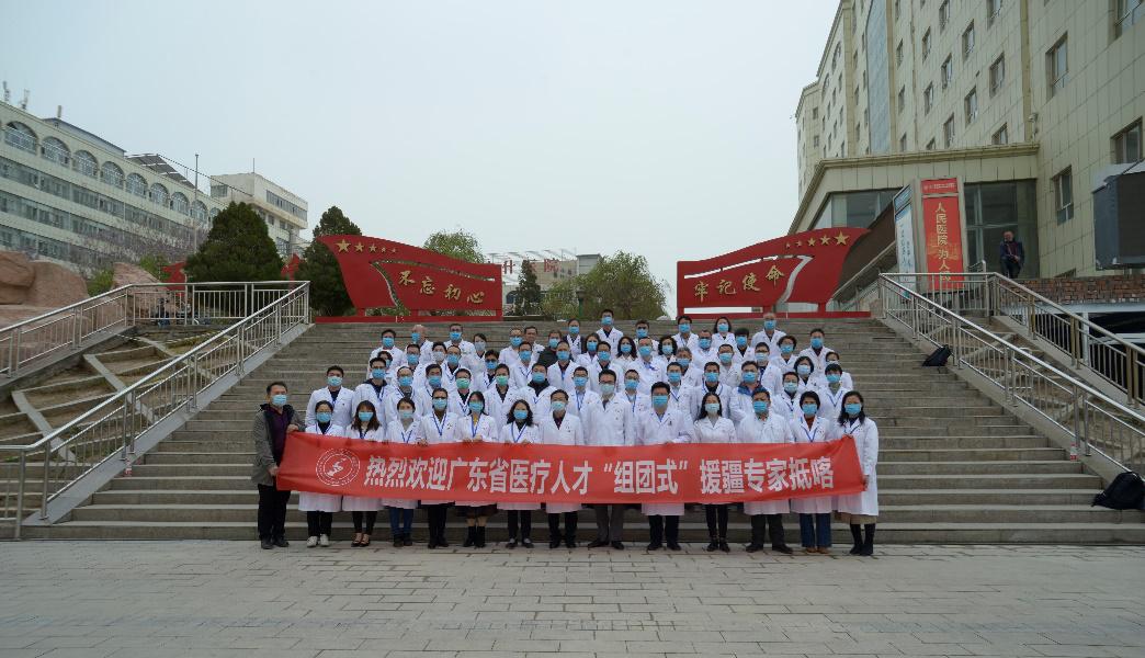 喀什地区第一人民医院获改善医疗服务奖项「大满贯」