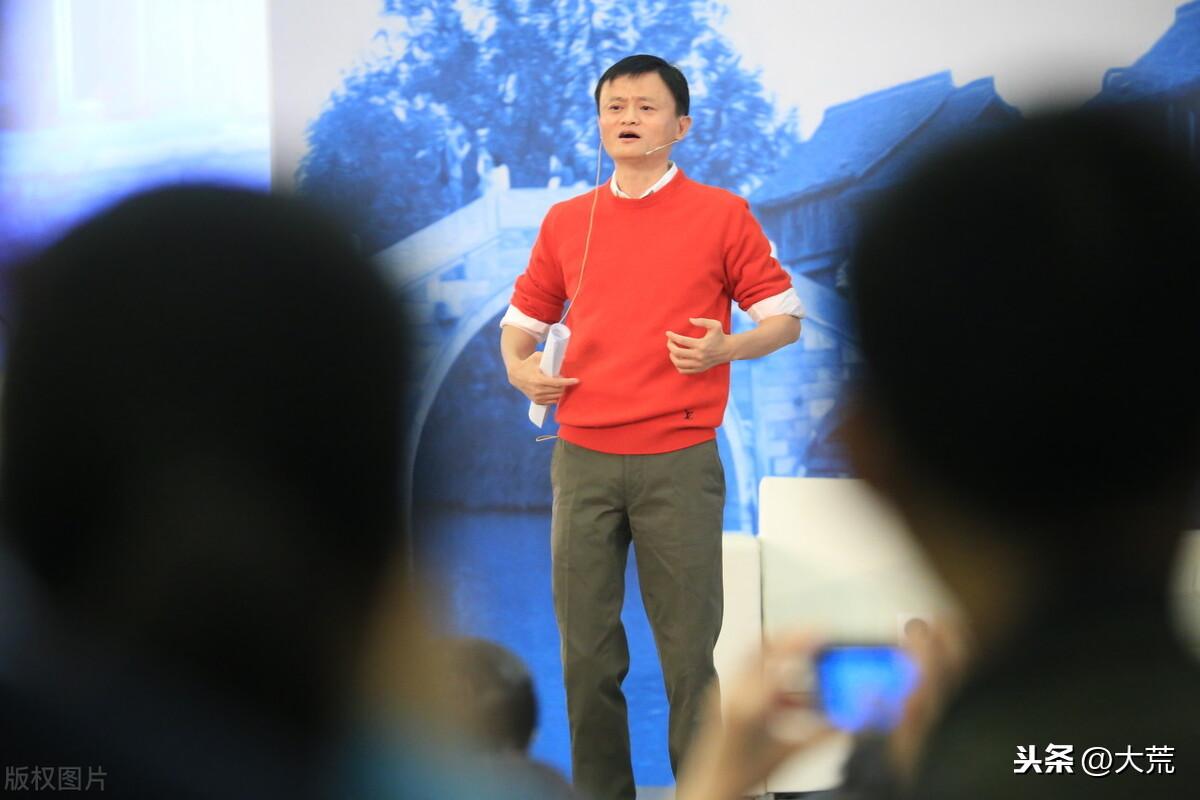 最新的马云信息,中国需要马云,但不需要蚂蚁