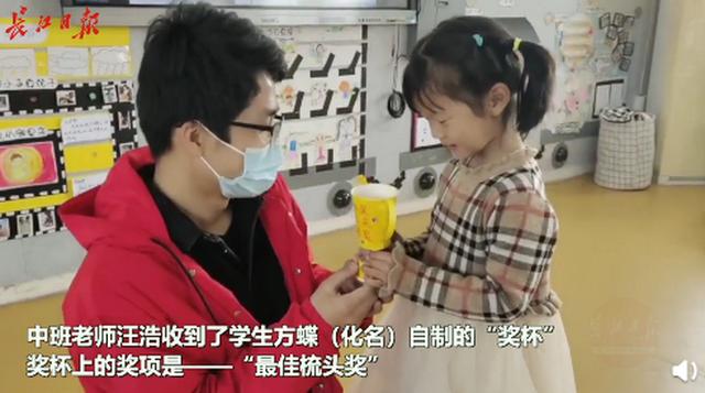 幼儿园男老师获最佳梳头奖奖杯 花近两年时间学会梳头
