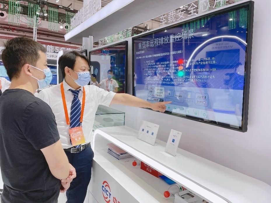 大唐电信车规级芯片及应用展示