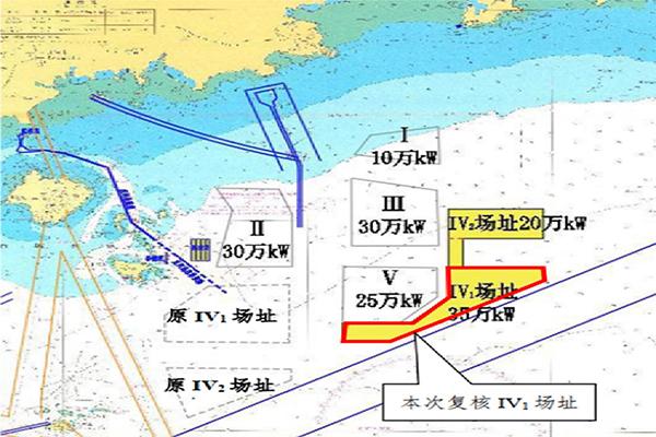 華能大連莊河海上風電場址IV1項目正式開工