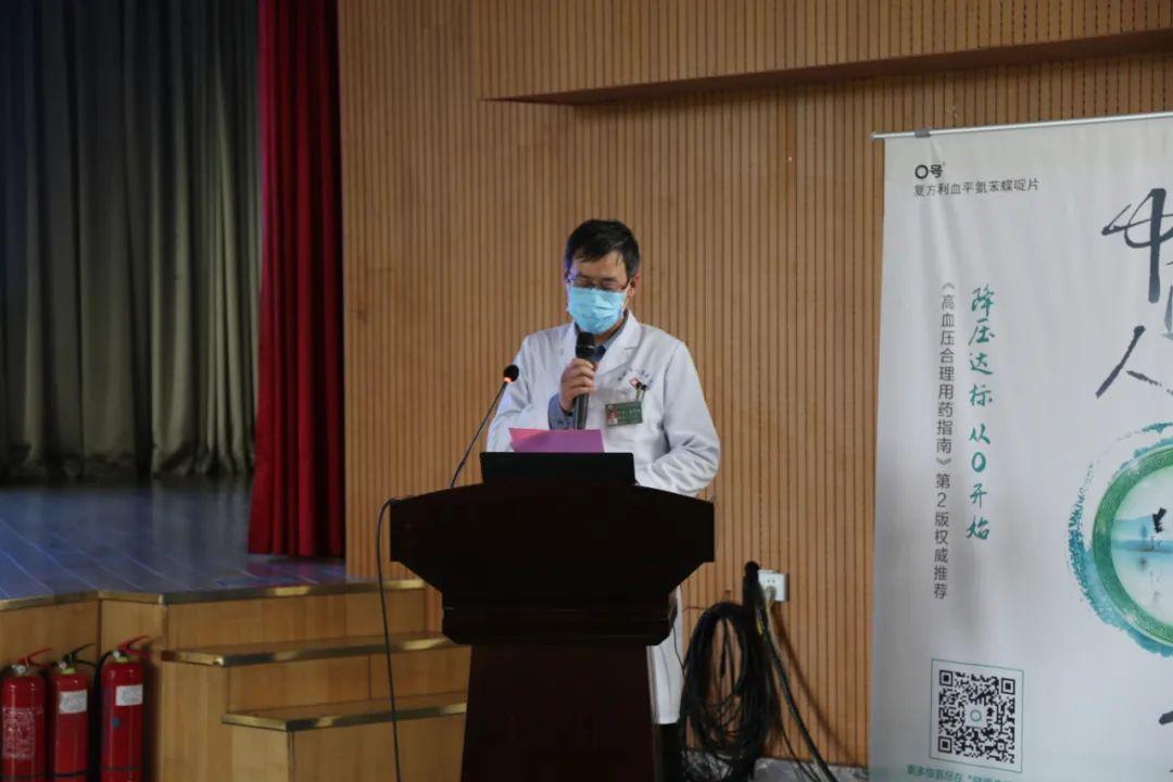 登封市人民医院开展「剑兰行动」——中原高血压防治基层行巡讲