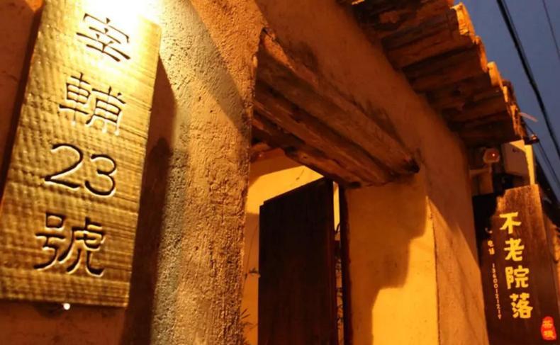 潮州最古色古香的三间客栈 潮州旅游 旅游问答  第5张