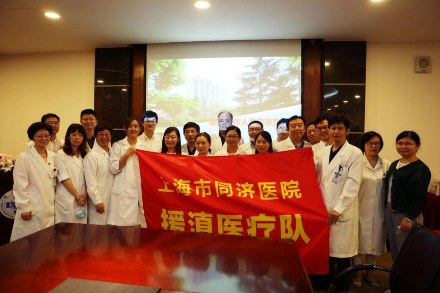 同济大学附属同济医院第十批援滇医疗队出发并开展巡回医疗