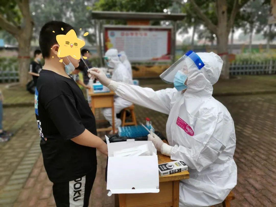 保护你的成长——玉田县中医医院学前核酸采集