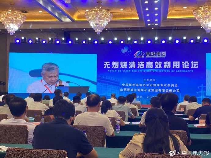 杨显峰:进一步加大科技创新的力度 加大技术投入