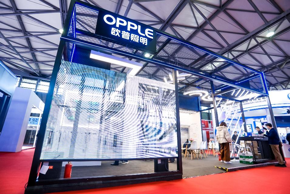 以舒适灯光优化出行体验!欧普照明亮相上海地铁展