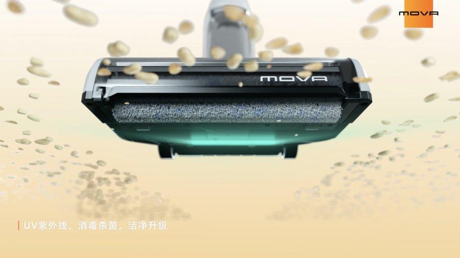MOVA洗地機