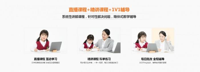 优墨书法标准化师资培训体系,打造少儿书法教育高质量团队