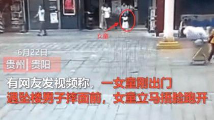 贵州贵阳花果园坠楼事件无码视频是怎么回事 始末详情过程完整版来龙去脉介绍
