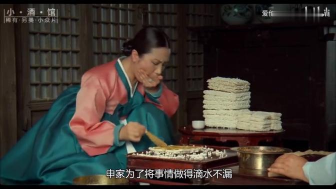 借腹生子引发的一场人间惨剧,韩国教父级导演林权泽经典电影「种女」