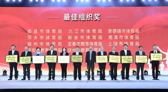 收获健康 共享快乐 江西省第六届全民健身运动会圆满落幕