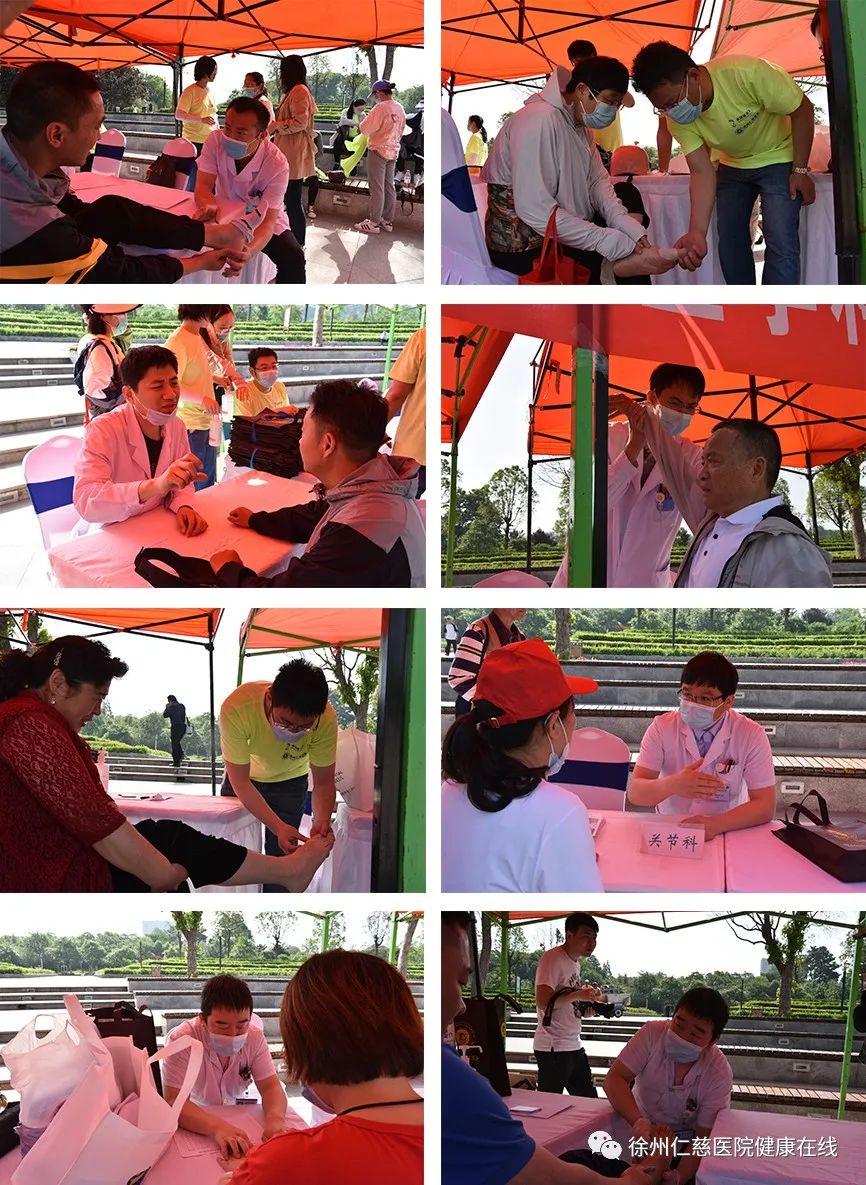 5.29 全球爱足日,徐州经开区教体局与仁慈医院「体医融合项目」正式启动