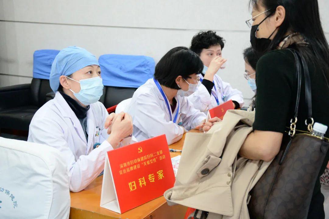 深圳市妇幼保健院「更年轻俱乐部」举办妇女节活动