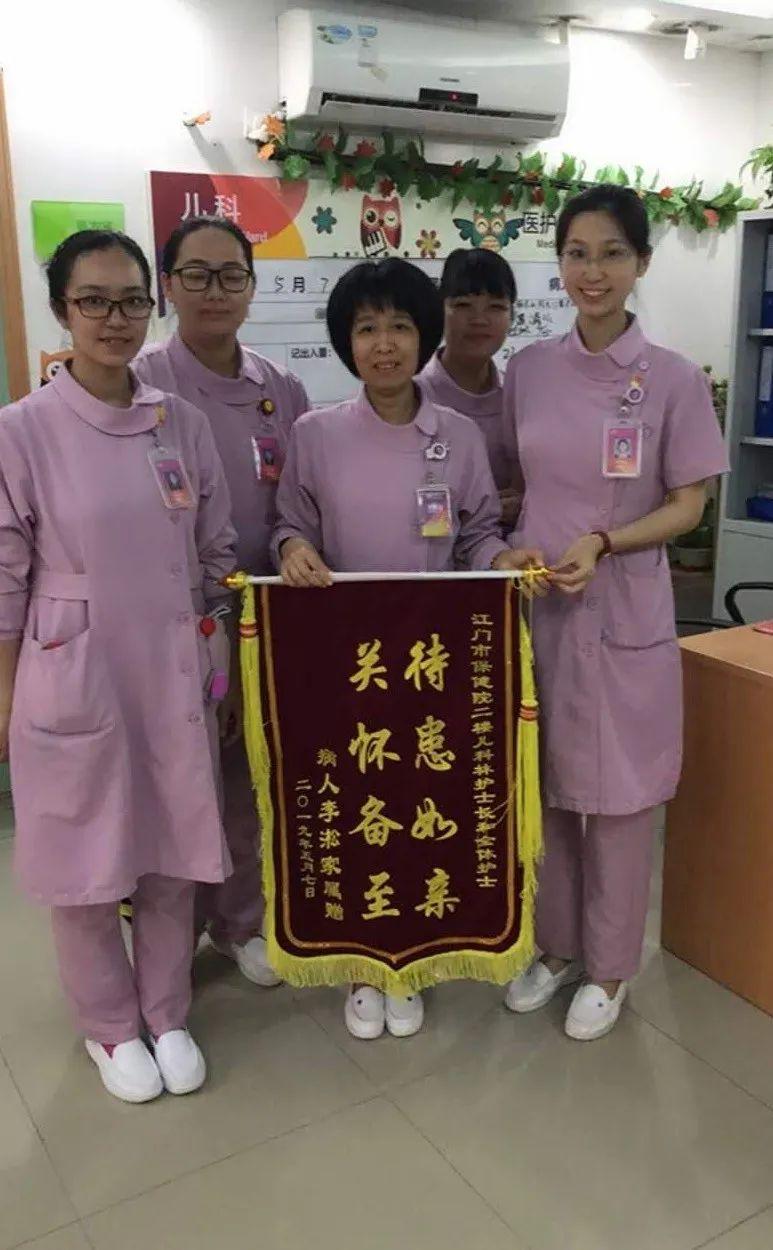 江门市妇幼保健院儿内科的林妈妈