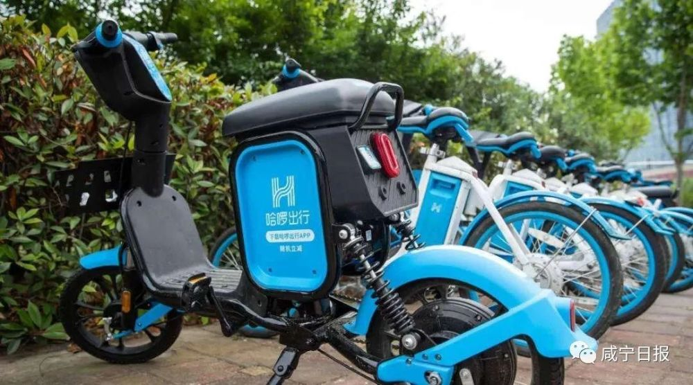 咸宁共享电动单车将迎来大变化