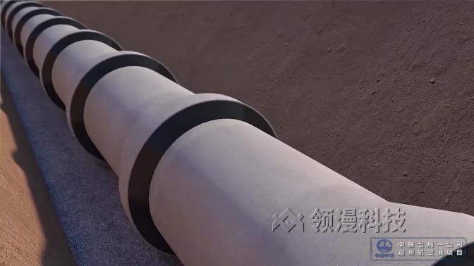 郑州道路施工雨水管道施工三维动画制作公司