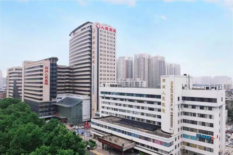 河南省煤炭总医院加入郑州人民医院医疗集团,共同打造紧密型医联体