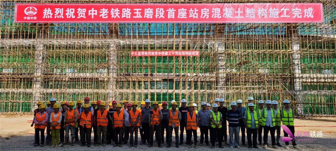 中老鐵路寧洱站站房完成混凝土結構施工