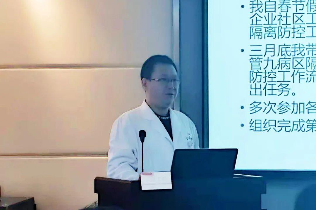 西安高新医院 2021 年学科建设汇报会圆满结束