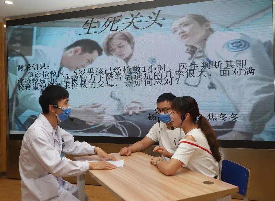 小剧场里 PK「话疗」能力!只为更好的医患沟通