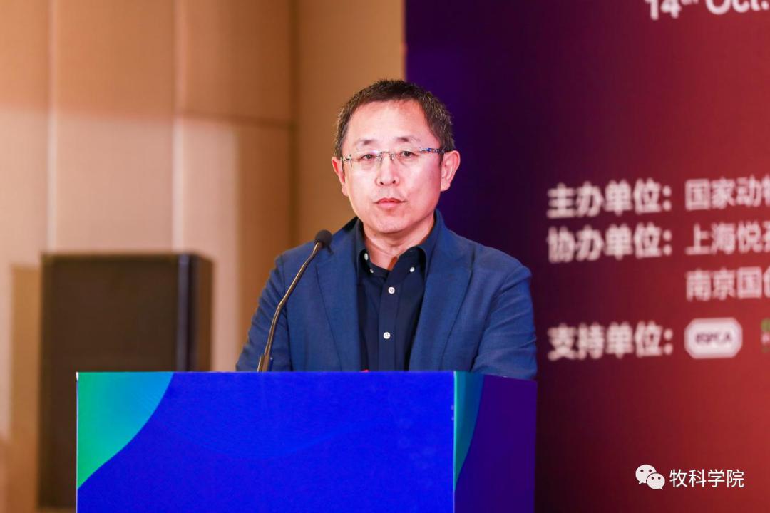 """020动物福利科学(中国)大会在上海隆重召开!"""""""