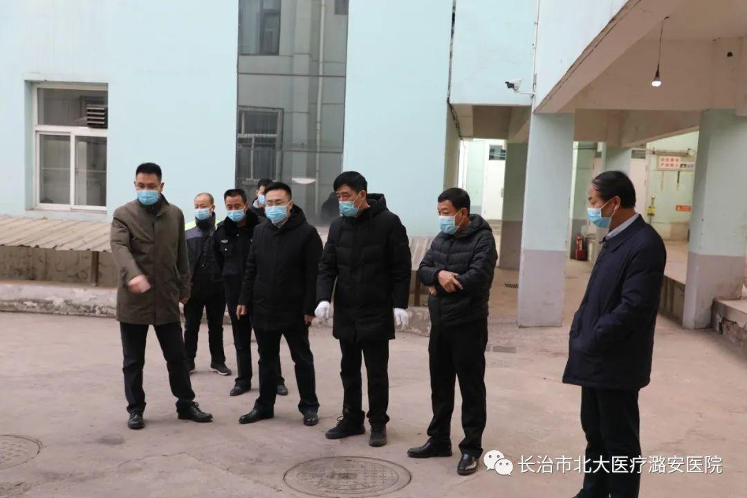 北大医疗潞安医院开展节前安全巡查工作