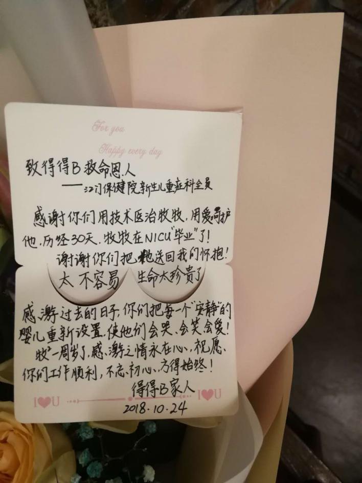 江门市妇幼保健院金敏芳:退役不褪色,芳华护新生