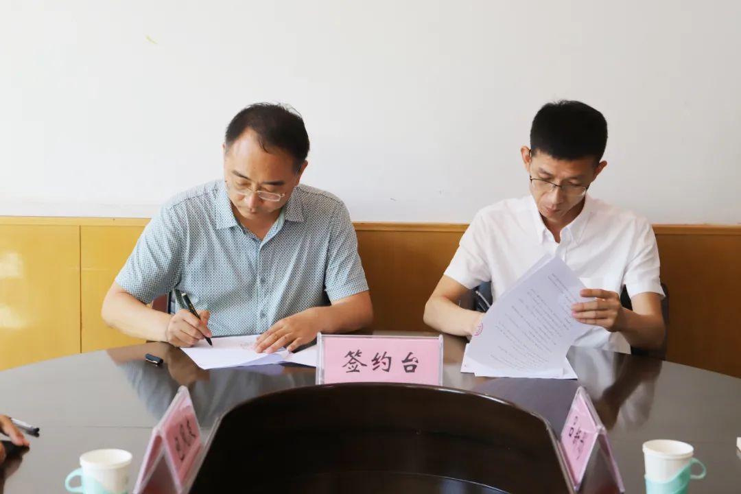 北京中医药大学东方学院临床教学基地落户玉田县中医医院