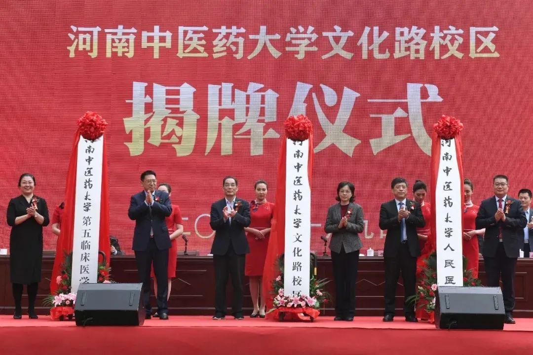 郑州人民医院荣获国家级科技创新奖