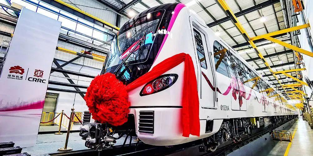 洛阳地铁1号线通车  洛阳正式迈入了地铁时代