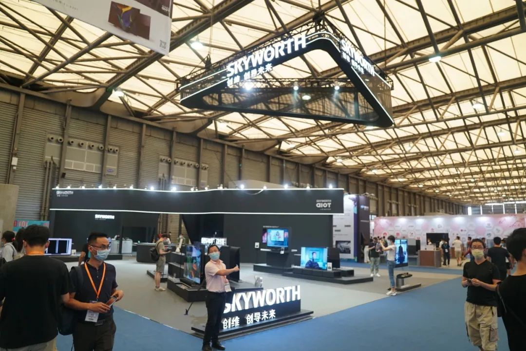 第二届国际显示博览会