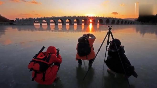 """一年等一回 北京颐和园十七孔桥再现""""金光穿孔""""景象"""