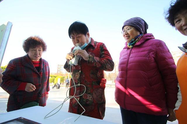 2020年北京市全民健身与营养社区行走进顺义双丰街道