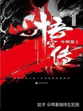 2021十大巅峰完结玄幻小说排行榜,玄幻小说排行榜前10名  第8张