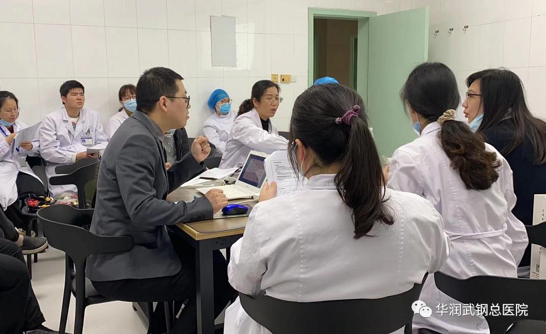 华润武钢总医院内分泌科药物临床试验正式启动