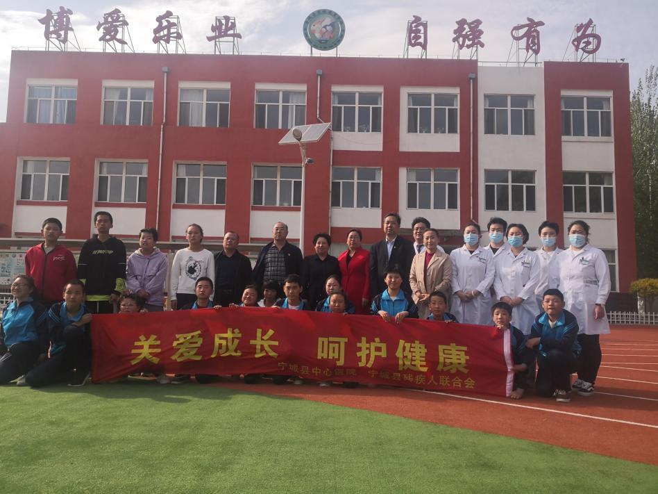 宁城县中心医院与县残疾人联合会共同开展新时代文明实践志愿服务活动