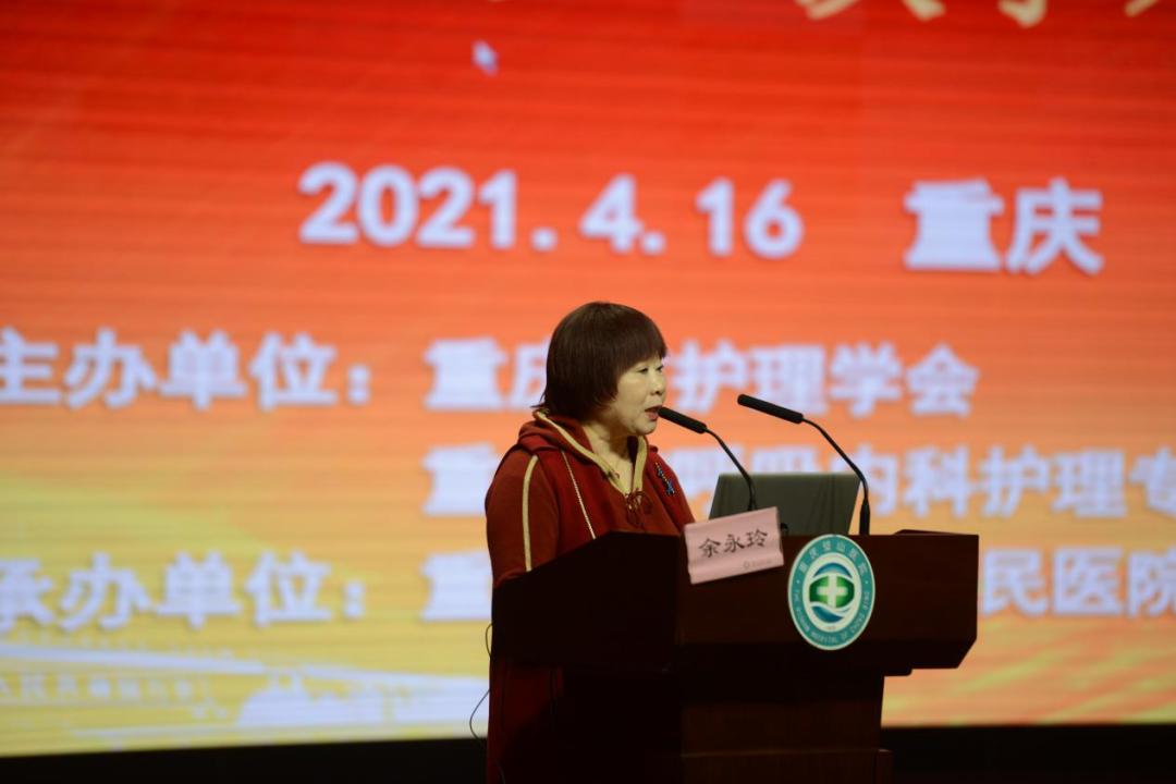 重庆北部宽仁医院护士陈亚洲获重庆市动脉血气分析图文争霸赛一等奖