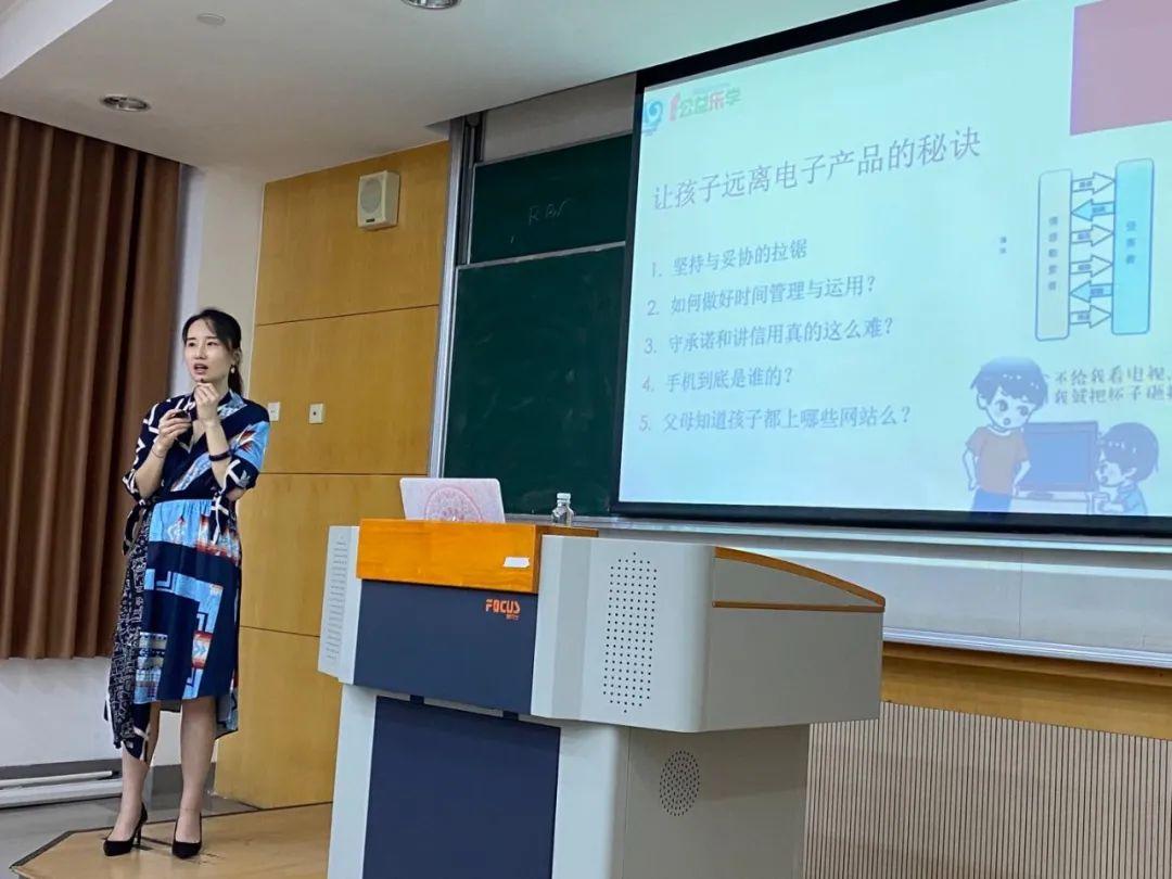 同济大学附属同济医院妇委会办公室举办亲子教育讲座
