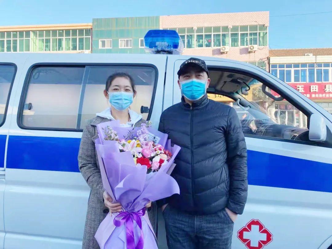 2020 年唐山市名护:玉田县中医院「最美护士长」王立改
