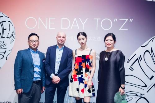 可持续引领时尚新风潮,哥本哈根皮草收官2021春夏上海时装周